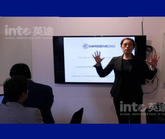 AI & big data health tech program